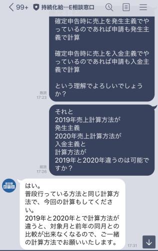 IMG_7293